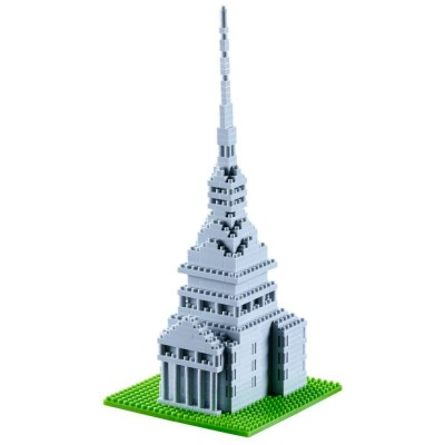 Brixies-58473 Nano 3D Puzzle - Mole Antonelliana (Level 4)