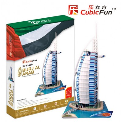 Cubic-Fun-MC101H Puzzle 3D - Burj Al Arab, Dubai