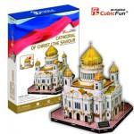 Cubic-Fun-MC125H Puzzle 3D - Christ-Erlöser-Kathedrale, Moskau