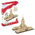 Cubic-Fun-MC224H 3D Puzzle - Kulturpalast