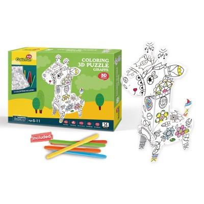 Cubic-Fun-P696h 3D Puzzle - Giraffe zum Ausmalen