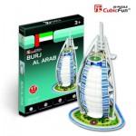 Cubic-Fun-S3007H Mini 3D Puzzle - Burj Al Arab, Dubai