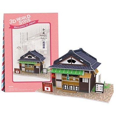 Cubic-Fun-W3102H 3D Puzzle World Style - Welcome to Japan