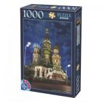 Puzzle  Dtoys-64301-NL10-(74812) Basiliuskathedrale, Moskau