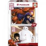 Educa-16336 2 Puzzles - Big Hero