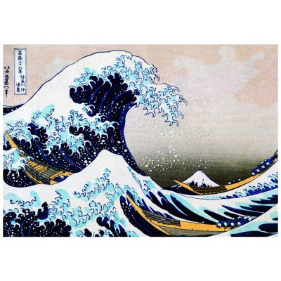 Puzzle  Eurographics-6000-1545 Katsushika Hokusai: Die Große Welle vor Kanagawa