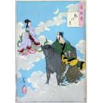Puzzle  Grafika-00138 Tsukioka Yoshitoshi