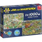 Jumbo-19099 2 Puzzles - Jan Van Haasteren - Grillparty!