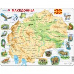 Larsen-A13 Rahmenpuzzle - Mazedonien