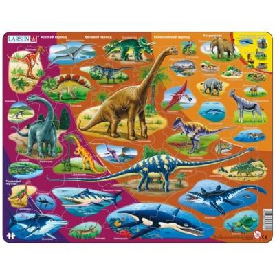 Larsen-HL1-RU Rahmenpuzzle - Dinosaurier (auf Russisch)