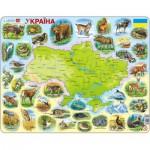 Larsen-K37-UA Rahmenpuzzle - Ukraine (auf Ukrainisch)