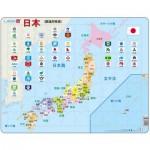 Larsen-K92-JP Rahmenpuzzle - Japan (auf Japanisch)