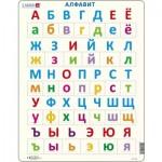 Larsen-LS1433-RU Rahmenpuzzle - ABC abc (auf Russisch)