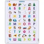 Larsen-LS830-RU Rahmenpuzzle - A B C Puzzle (auf Russisch)