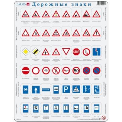 Larsen-OB3-RU Rahmenpuzzle - Verkehrszeichen (auf Russisch)