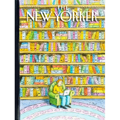 Puzzle  New-York-Puzzle-NY011 Shelved