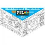Pigment-and-Hue-CYOSNH-01115 Beidseitiges Puzzle - Shabbat et Havdalah
