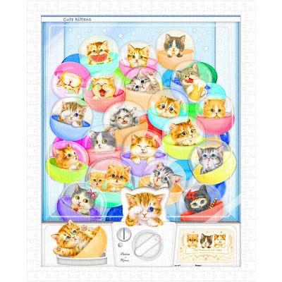Pintoo-H1993 Puzzle aus Kunststoff - Kayomi - Kittens in Capsule Machine