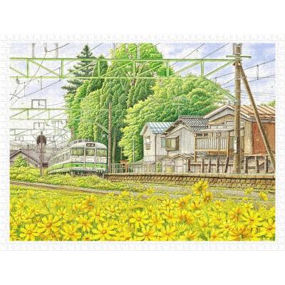 Pintoo-H2161 Puzzle aus Kunststoff - Tadashi Matsumoto - Scattering Brilliance