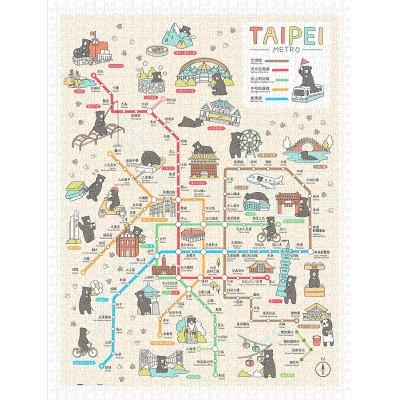 Puzzle Pintoo-H2213 Go! Taipei Metro