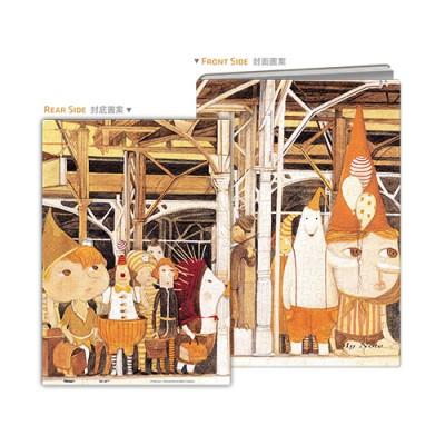 Pintoo-Y1037 Puzzle Cover - NanJun - Waiting Platform