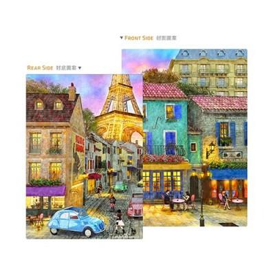 Pintoo-Y1044 Puzzle Cover - Dominic Davison - Paris Streets