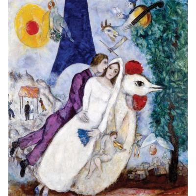 Puzzle-Michele-Wilson-W109-24 Puzzle aus handgefertigten Holzteilen - Marc Chagall: Die Verlobten
