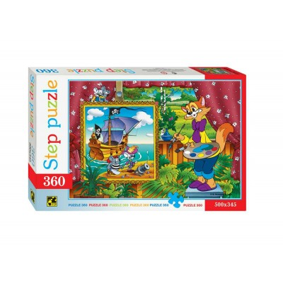 Puzzle Step-Puzzle-73020 Leopold the Cat