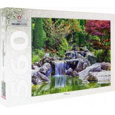 Puzzle Step-Puzzle-78103 Wasserfall am japanischen Garten, Bonn, Deutschland