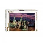 Puzzle  Step-Puzzle-79075 Moskau