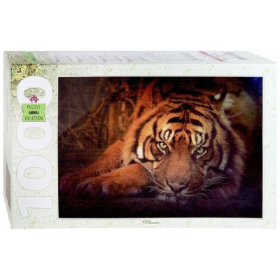 Puzzle  Step-Puzzle-79142 Sibirischer Tiger