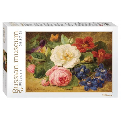 Puzzle Step-Puzzle-79211 Russian Museum -  Josef Lauer. Bouquet of Flowers with a Snail
