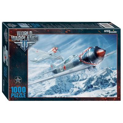 Puzzle Step-Puzzle-79614 World of Warplanes
