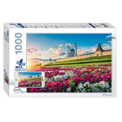 Puzzle Step-Puzzle-79700 Kul-Scharif-Moschee