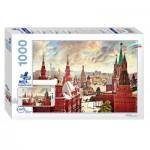 Puzzle  Step-Puzzle-79701 Kreml, Moskau