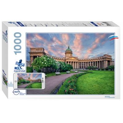 Puzzle  Step-Puzzle-79702 Kasaner Kathedrale, St. Petersburg