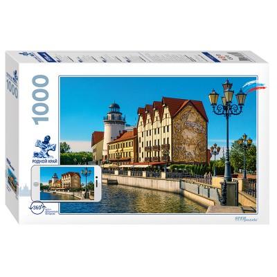 Puzzle  Step-Puzzle-79703 Kaliningrad, Russland