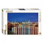 Puzzle  Step-Puzzle-84024 Moskau