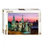 Puzzle  Step-Puzzle-84025 Basilius-Kathedrale, Moskau