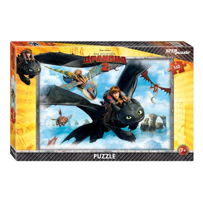 Puzzle  Step-Puzzle-97026 Dragon 2