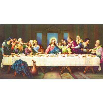Puzzle  Sunsout-46204 Art by Balliol - The Last Supper