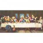 Puzzle  Sunsout-46215 Balliol - The Last Supper